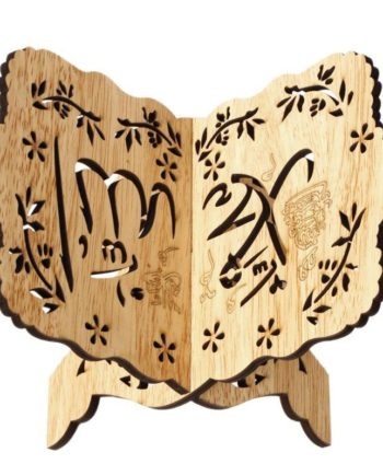1 PC Buch Regal Holz Schreibtisch Dekoration Islam Bibel Bücher Lagerung Display Rack Organizer Eid